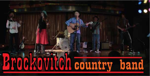 brockovich country band